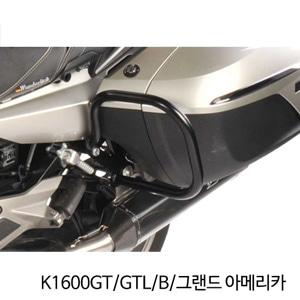 분덜리히 K1600GT GTL B 그랜드 아메리카 Case protection bar 블랙 타입2