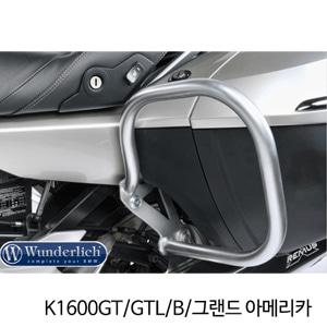 분덜리히 K1600GT GTL B 그랜드 아메리카 Case protection bar 실버