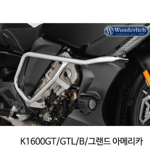 분덜리히 K1600GT GTL B 그랜드 아메리카 Engine protection bar set - 크롬색상