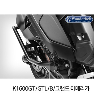 분덜리히 K1600GT GTL B 그랜드 아메리카 engine protection bar Bagger Style 블랙