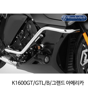 분덜리히 K1600GT GTL B 그랜드 아메리카 engine protection bar Bagger Style 크롬