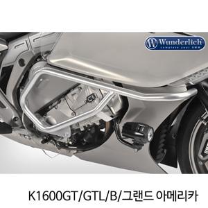 분덜리히 K1600GT GTL B 그랜드 아메리카 Engine protection bar set 실버