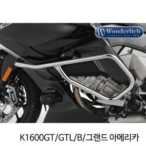 분덜리히 K1600GT GTL B 그랜드 아메리카 Engine protection bar set 크롬