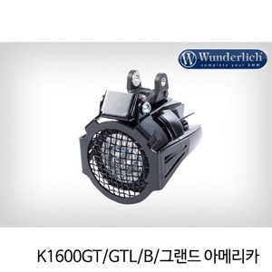 분덜리히 K1600GT GTL B 그랜드 아메리카 Auxiliary light protection grill for original BMW 블랙