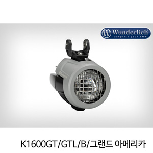 분덜리히 K1600GT GTL B 그랜드 아메리카 headlight grill SPIDER-PROTECT - Set - Mid Grey
