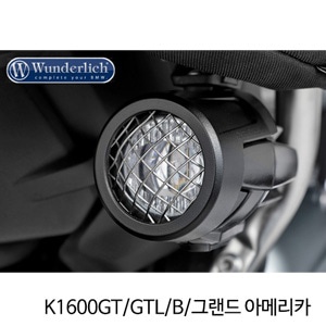 분덜리히 K1600GT GTL B 그랜드 아메리카 headlight grill SPIDER-PROTECT - Set 블랙