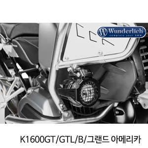 분덜리히 K1600GT GTL B 그랜드 아메리카 light protection grille for BMW original additional light 블랙