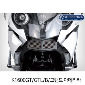 분덜리히 K1600GT GTL B 그랜드 아메리카 Oil cooler protection grill 블랙