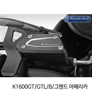 분덜리히 K1600GT GTL B 그랜드 아메리카 Clutch and brake reservoir cover set 블랙