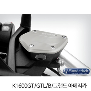분덜리히 K1600GT GTL B 그랜드 아메리카 Clutch and brake reservoir cover set 실버