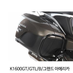 분덜리히 K1600GT GTL B 그랜드 아메리카 Pannier protection foil