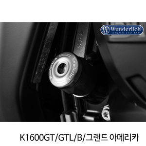 분덜리히 K1600GT GTL B 그랜드 아메리카 Oil filler plug with dip stick - titanium