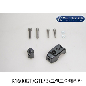 분덜리히 K1600GT GTL B 그랜드 아메리카 Mirror clamp for additional mirror (Set) 블랙