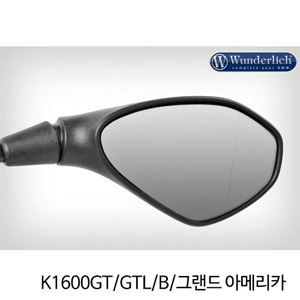 분덜리히 K1600GT GTL B 그랜드 아메리카 Mirror glass expansion SAFER-VIEW - right 크롬