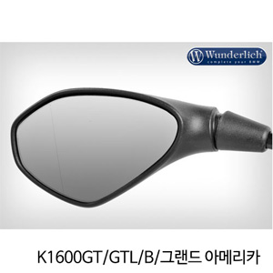 분덜리히 K1600GT GTL B 그랜드 아메리카 Mirror glass expansion SAFER-VIEW - left 크롬