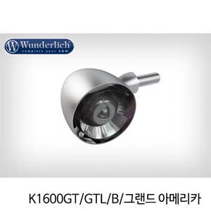 분덜리히 K1600GT GTL B 그랜드 아메리카 Kellerman Bullet 1000 (piece) - front - matt chrome