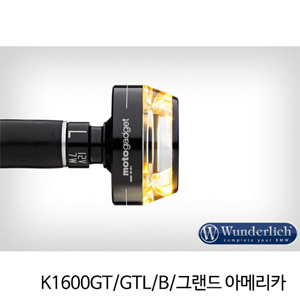 분덜리히 K1600GT GTL B 그랜드 아메리카 Motogadget m-Blaze Disc indicator - left 블랙