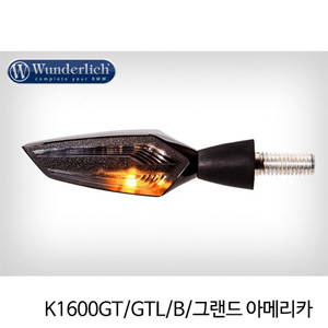 분덜리히 K1600GT GTL B 그랜드 아메리카 Motogadget m-Blaze Edge indicator - left 블랙