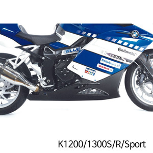 분덜리히 K1200 K1300S R Sport Belly pan without centre stand - large - 카본