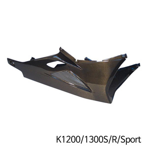 분덜리히 K1200 K1300S R Sport Belly pan short, with centre stand - short - 카본