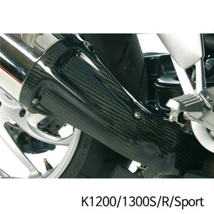 분덜리히 K1200/1300S/R/Sport Exhaust heat shield 카본