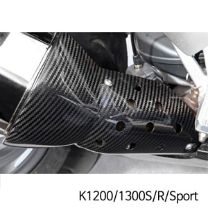 분덜리히 K1200/1300S/R/Sport Exhaust heat shield - 카본