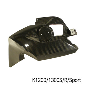 분덜리히 K1200/1300S/R/Sport Frame cover - right - 카본
