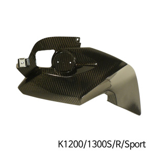 분덜리히 K1200/1300S/R/Sport Frame covers - left - 카본