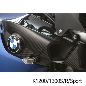 분덜리히 K1200/1300S/R/Sport Air duct cover - right 카본