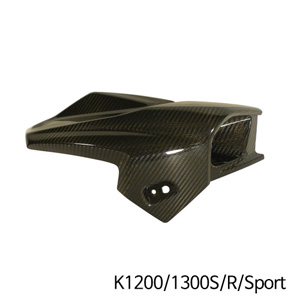 분덜리히 K1200/1300S/R/Sport Air duct cover - right - 카본