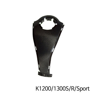 분덜리히 K1200/1300S/R/Sport Tank cover set incl. Battery Cover - 카본