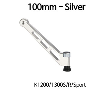 분덜리히 K1200/1300S/R/Sport MFW mirror stem - 100mm 실버