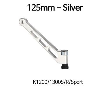 분덜리히 K1200 K1300S R Sport MFW aluminium mirror stem - 125mm 실버