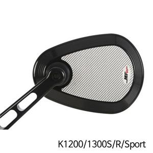 분덜리히 K1200 K1300S R Sport MFW aspherical aluminium mirror - 카본-black