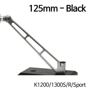 분덜리히 K1200/1300S/R/Sport MFW Naked Bike mirror stem - 125mm 블랙