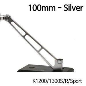 분덜리히 K1200/1300S/R/Sport MFW Naked Bike mirror stem - 100mm 실버
