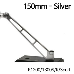 분덜리히 K1200/1300S/R/Sport MFW Naked Bike aluminium mirror stem - 150mm 실버