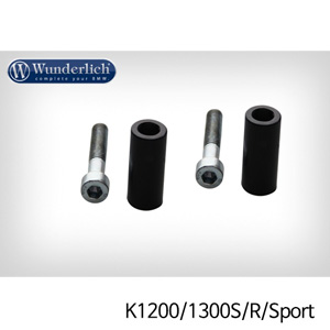 분덜리히 K1200/1300S/R/Sport Mirror extension enlargement - 25mm 블랙