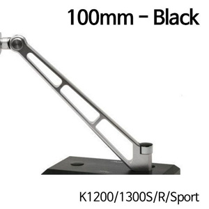 분덜리히 K1200/1300S/R/Sport MFW Naked Bike mirror stem - 100mm 블랙