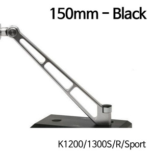 분덜리히 K1200/1300S/R/Sport MFW Naked Bike aluminium mirror stem - 150mm 블랙