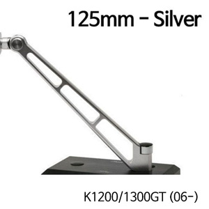 분덜리히 K1200/1300GT (06-) MFW Naked Bike mirror stem - 125mm 실버
