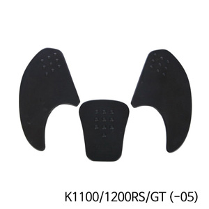 분덜리히 K1100 K1200RS GT (-05) Tank pad kit