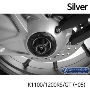 분덜리히 K1100 K1200RS GT (-05) Crash pad hub cover - silver