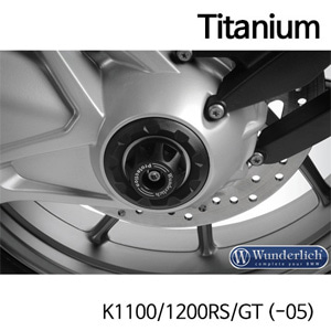 분덜리히 K1100 K1200RS GT (-05) Crash pad hub cover - titanium