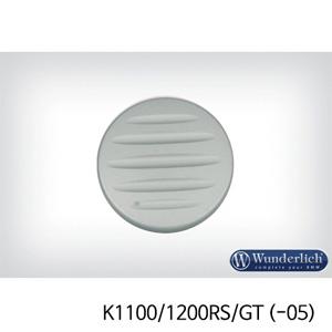 분덜리히 K1100 K1200RS GT (-05) Gearbox plug cover - silver