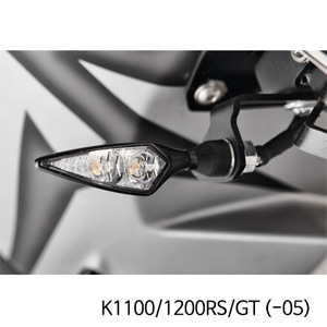 분덜리히 K1100 K1200RS GT (-05) Kellermann Micro Rhombus PL indicator - front right