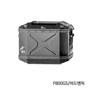 분덜리히 F800GS 어드벤처 Case system cut out 블랙색상