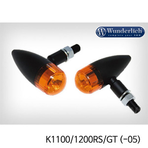분덜리히 K1100 K1200RS GT (-05) Indicator bullet light (set)