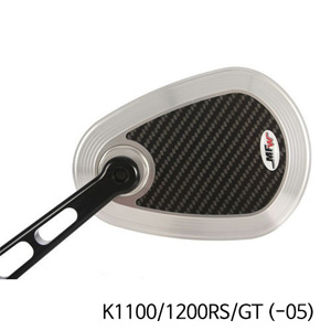 분덜리히 K1100 K1200RS GT (-05) MFW aspherical aluminium mirror body - carbon-silver