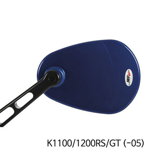 분덜리히 K1100 K1200RS GT (-05) MFW aspherical aluminium mirror body - blue